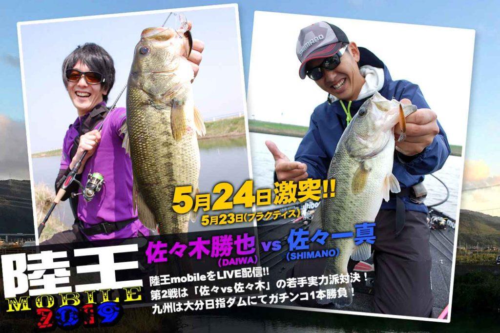 X-TRAIL FISHING PRO|エクストレイルT31 釣り車